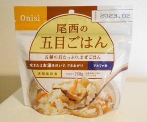 【おいしい非常食】アルファ米がおすすめの理由と実際に食べた感想・評価