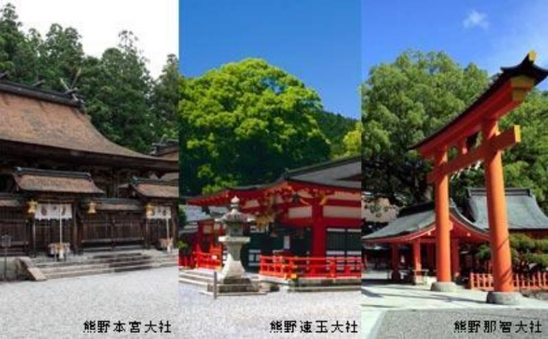 和歌山の観光地の画像