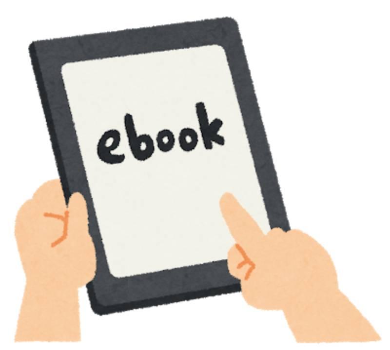 電子書籍を読む画像